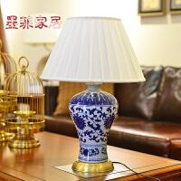 景德镇台灯现代中式青花瓷陶瓷古典简约欧式卧室床头装饰台铜制灯具