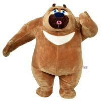 【当当自营】熊出没毛绒玩具 熊二大号毛绒公仔2-A0170 70cm