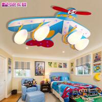 东联儿童灯飞机灯儿童房吸顶灯创意卧室灯卡通灯饰灯具X163