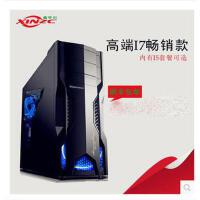 【支持礼品卡】包邮酷睿I5/I7独显四核台式电脑办公/LOL游戏主机兼容机DIY整机