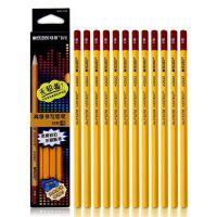 马可铅笔 皮头铅笔 2B/HB黄杆/红杆铅笔 环保学生书写铅笔 赠卷笔刀