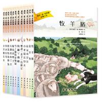 迪克・金-史密斯动物小说(12册)