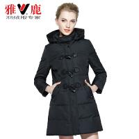 雅鹿秋冬女士女款羽绒服 服韩版修身可脱卸帽 中长款羽绒服冬装外套 YO30520