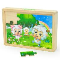 特宝儿 喜羊羊拼图盒木制拼图玩具 儿童益智玩具 木质拼图4张玩具