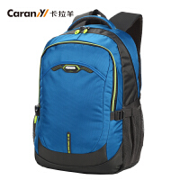 卡拉羊 双肩包男包中学生书包女大容量旅行包韩版潮休闲包旅游包