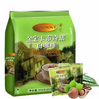 [当当自营] 马来西亚进口 金宝 Campbell's 卡布其诺白咖啡 375g
