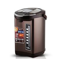 【当当自营】Joyoung/九阳 JYK-50P02九阳电热水壶5L保温防烫不锈钢热水瓶正品