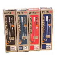 爱好 1100按动中性笔替换芯0.5MM 蓝(20支装)按动笔芯 签字笔替芯笔芯水笔芯中性笔芯 当当自营