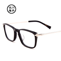 佐川藤井近视眼镜架 眼镜框镜架 全框复古近视眼镜框62005