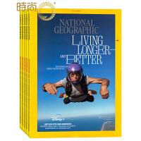 National Geographic NG美国国家地理 2017年全年杂志订阅新刊预订1年共12期10月起订