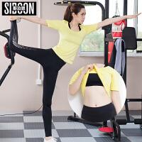 斯泊恩 瑜伽服 新款三件套 健身服 女修身帽衫 运动套装 女跑步服 长裤愈加服 瑜珈服