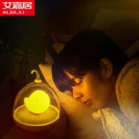 艾嘉居田园创意浪漫情侣鸟笼装饰灯 可挂式LED充电台灯 触摸调光小台灯 温馨卧室床头夜灯 创意礼物生日礼品