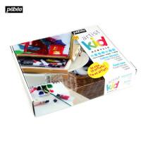贝碧欧Pebeo儿童艺术家系列丙烯套装儿童绘画颜料小画箱374796