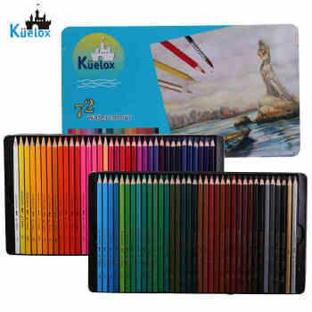 高尔乐72色水溶彩铅笔 设计绘画水彩铅笔 金属盒 8872,颜色鲜艳 水溶