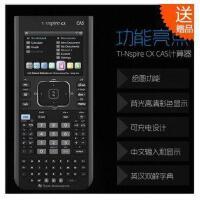 德州仪器 中文版  TI-nspire CX -C CAS 彩屏图形计算器 国际学校 SAT AP
