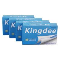 金蝶(kingdee)KP-J210K 空白凭证打印纸 记账凭证纸 打印纸 210*120mm迷你包