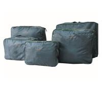 卡秀 韩版旅行包中包整理包/收纳袋-灰色(五件套)