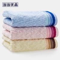 当当优品 纯棉蓬松立体竹节纱 毛巾三条家庭装 34x76cm