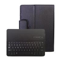 ikodoo爱酷多 三星Galaxy Tab Pro T520/T521 P600/P601 10.1英寸无线蓝牙键盘保护套 P600/520蓝牙皮套 可拆卸保护壳 键盘套 P600/T520键盘保护套