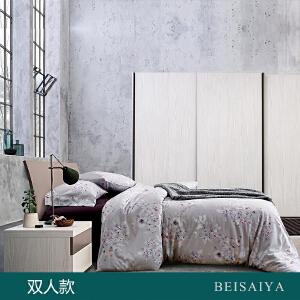 贝赛亚 高端60支贡缎长绒棉床品 双人印花床上用品四件套 柯拉