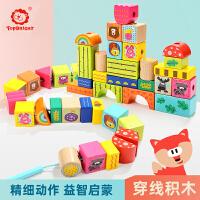特宝儿 木制层层叠叠乐积木拼插玩具 叠叠乐儿童玩具 积木木制大号亲子互动 拼插积木益智 儿童益智玩具