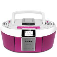 熊猫CD机CD-820收录机 DVD磁带录音机 u盘 全能复读机 视频同步复读 学习机 胎教机 MP3播放器