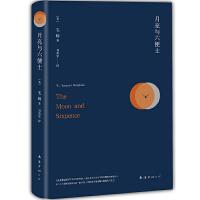 月亮与六便士(荣获豆瓣9.4高分评论)此版本当当销量遥遥领先于其他版本!