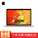 Apple MacBook Pro MF839CH/A 13.3英寸笔记本 (Corei5处理器/8GB内存/128GB SSD闪存/Retina)