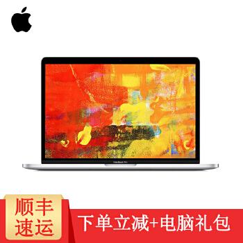 【苹果Apple】MacBook Pro MF839CH/A 13.3英寸宽屏笔记本电脑 128GB 闪存 原MGX72CH/A升级产品 2015年新品上市配备Retina显示屏