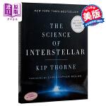星际穿越中的科学 英文原版 The Science of Interstellar Kip Thorne