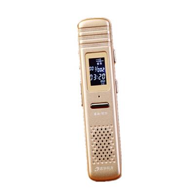 微型 专业 数码录音笔 mp3播放器 立体声录音 采用专业的咪头运放电路