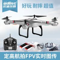 【支持礼品卡】专业高清航拍无人机四轴飞行器儿童玩具充电遥控直升飞机模型