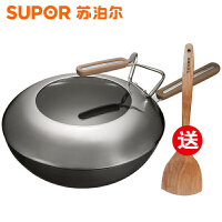 苏泊尔(supor)30/32CM臻晶不粘锅 无油烟炒锅 电磁炉燃气通用