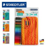 全店满百包邮!STAEDTLER施德楼 334 ZPC 20色 三角笔杆 纤维笔 套装 送拉链笔袋