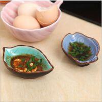 日韩国树叶陶瓷小碟子厨房多用调味碟冰裂釉调料酱醋餐具