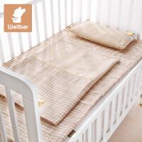 威尔贝鲁 婴儿床上用品纱布四件套宝宝被单被套儿童春秋枕头套