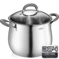 爱仕达汤锅ASD 24CM营养炖锅304不锈钢汤锅 深汤锅煮锅焖烧锅锅具QD1724H