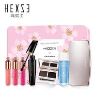 韩熙贞HEXZE随身携带时尚旅行彩妆套装组合轻松打造日常淡妆 专业化妆7件套盒