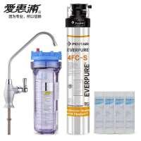 美国滨特尔 爱惠浦 4FC-S 净水器家用自来水直饮机EF-900P升级款强效抑垢,56吨大流量