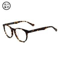 佐川藤井潮流板材眼镜框装饰镜框近视镜架73568
