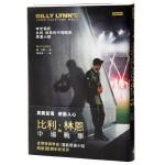 比利林恩的中场战事 漫长的中场休息半场无战事 李安新电影Billy Lynn Is Long Halftime walk 台版 原版 书 小说 原著 3D电影原著小说