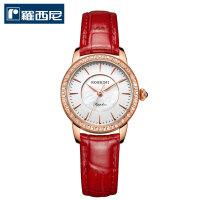 【罗西尼时尚魅力系列】厂家直送新品推荐锆石魅力女士手表红色棕色皮带石英表DD125157181