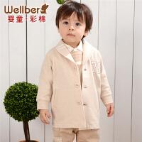 威尔贝鲁 纯棉男女儿童卫衣 宝宝棉衣棉服新生儿上衣服外套春秋季