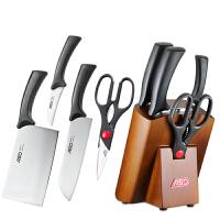 爱仕达刀具套装ASD 皓锐不锈钢五件套刀熟食刀切片刀果皮刀多用剪刀RDG05H1WG