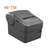 (80热敏USB口带切刀)中崎 T88 USB口厨打小票打印机