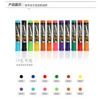 金万年0929油性马克笔 宽头pop海报笔12mm手绘麦克笔彩色广告笔