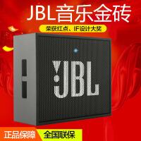 JBL GO音乐金砖 随身便携HIFI 蓝牙无线通话音响 户外迷你小音箱   黑色