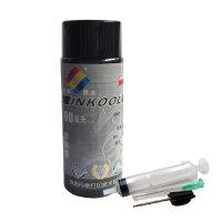 inkool丹瑞 碳零专业级填充墨水 HP818墨盒黑色90ML+工具+视频