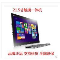 【支持礼品卡支付】联想触摸屏一体机YOGA Home500-22 3805U I3  4G  500G  独显  台式电脑horizon2E