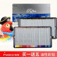 秘密花园 涂色笔 MARCO马可7100-72TN绘画彩色铅笔 72色油性彩铅,7100-48TN ,7100-36TN ,7100-24TN 铁盒装 彩笔, 24色 36色 48色 72色彩选择